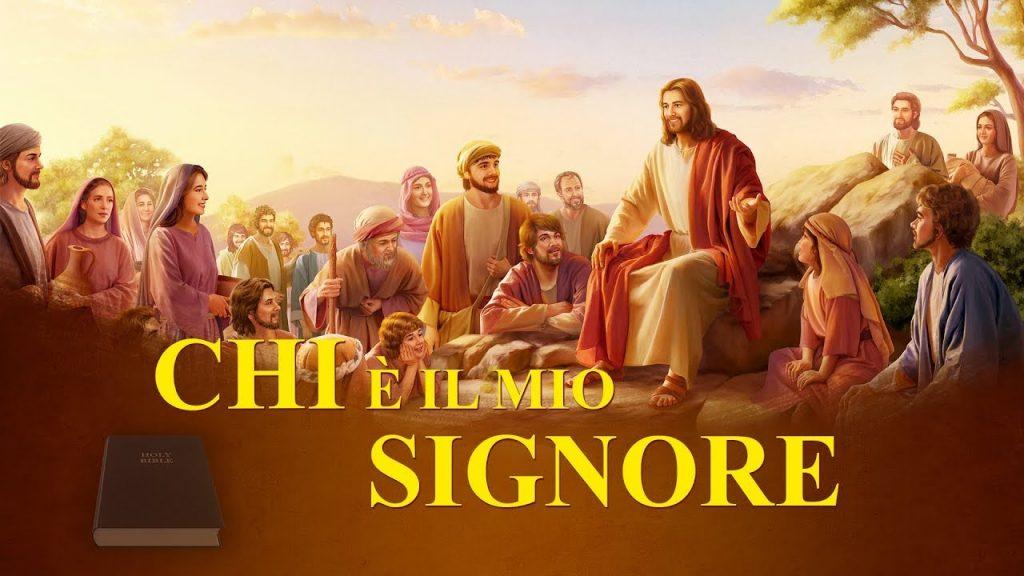 """Sai il rapporto tra la Bibbia e Dio? """"Chi è il mio Signore"""""""